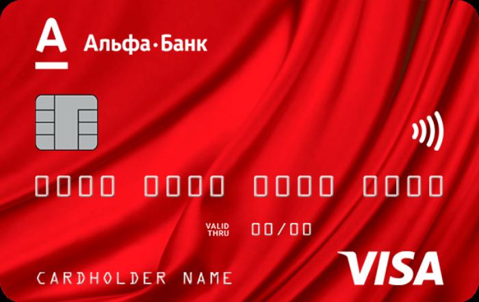 русфинанс банк оплатить кредит онлайн по номеру договора самара